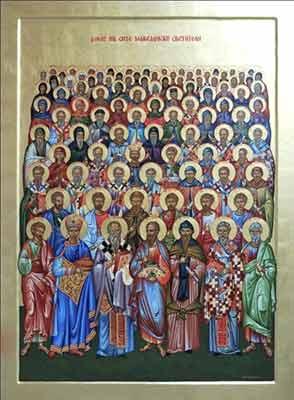 Soborna.Makedonski.svetiteli