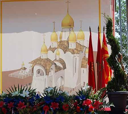 http://preminportal.com.mk/images/stories/vesti14/Arhierejska.osveten28.jpg