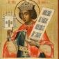 Ретроспектива (2005-2020): Од Книгата Соломонови изреки, читање (1, 20-33)