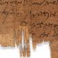 Откриен најстариот христијански ракопис