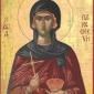 Акатист на  Преподобномаченица Параскева Римјанка