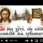 Црковнословенски јазик-  Вовед; со Улјана Романенко, Парагвај  (19.01.2021)