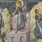 Старец Паисиј Светогорец: Искушенијата се соодветни на нашата издржливост