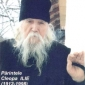 Ретроспектива (2005-2020): Старец Клеопа - Пет начини на причест