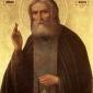 ГОЛЕМАТА ТАЈНА НА ДИВЕЕВО-  тајна на преподобниот Серафим Саровски и чудотворец на сета Русија