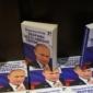 """ВО ИЗДАНИЕ НА """"ЃУРЃА"""" Промовиран зборник на најзначајните говори на Путин"""