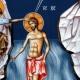 Св. Јован Шангајски: Богојавление