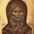 Молитва призив на Светиот Дух – свети Симеон Нов Богослов