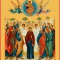 Св. Климент Охридски: Поука на вознесение на Господ наш Исус Христос