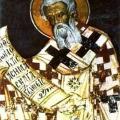 Од 39. Празнично Послание (367 год.) на свети Атанасиј Велики