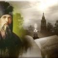50 поуки на светиот Теофан Затворник III дел