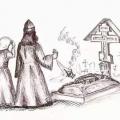 Свети Јован Битолски Шангајски:За почитувањето на споменот на упокоениот