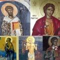 Поуки од свети Марко, извадоци од неговите други слова (1)