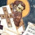Ретроспектива (2005-2020): Св. Василиј Велики - Внимавај на себе (1)