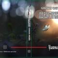 Излезе од печат третата книга од едицијата Манастирски води - Убавина