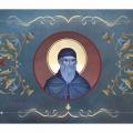 Програмата за одбележување  на Свети Кипријан Слепченски