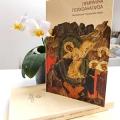Излезе од печат новата книга на Митрополитот Струмички Наум (01.05.2021)